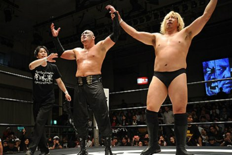 Credit: We Are Suzukigun